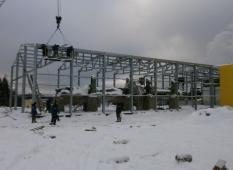 Г-образное здание. Кировская область